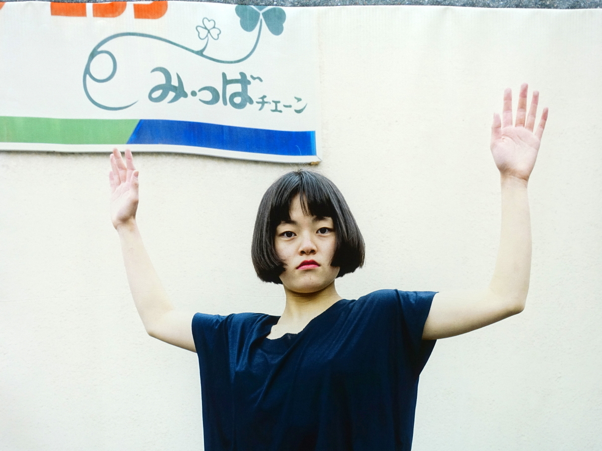 05-Langen Foundation Detail of 'Japan Diary' by Anne Pöhlmann Girl Making Gestures