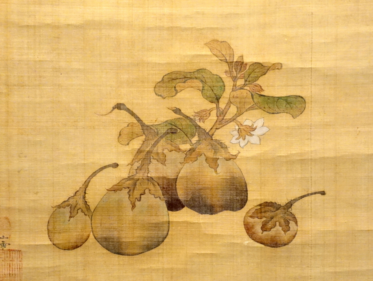 Langen Foundation Painting Persimmons